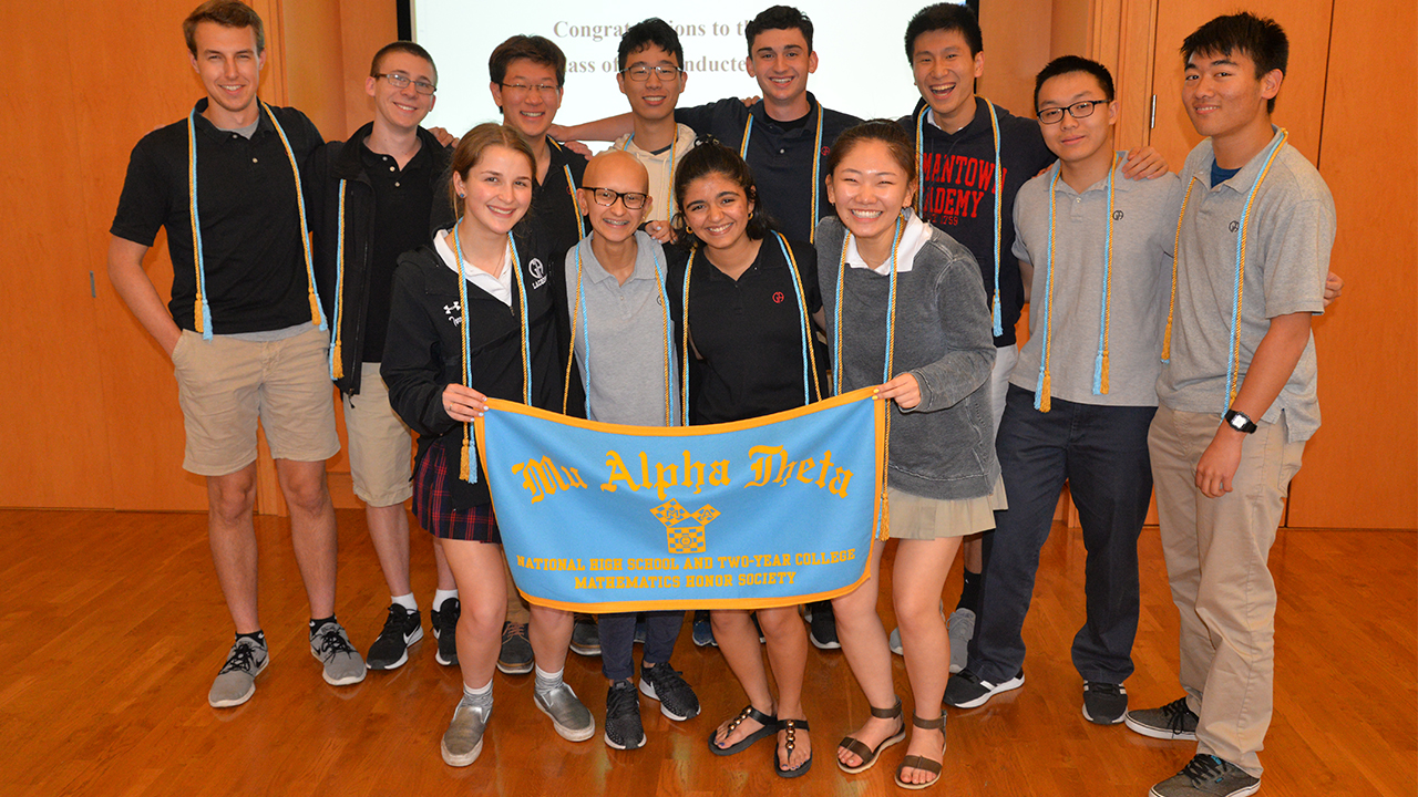GA Inducts 17 Seniors into the National Mathematics Honor Society